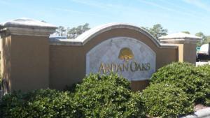 Ardan Oaks Entrance resized